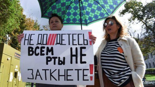 """акция против включения СМИ в реестр """"иностранных агентов"""""""