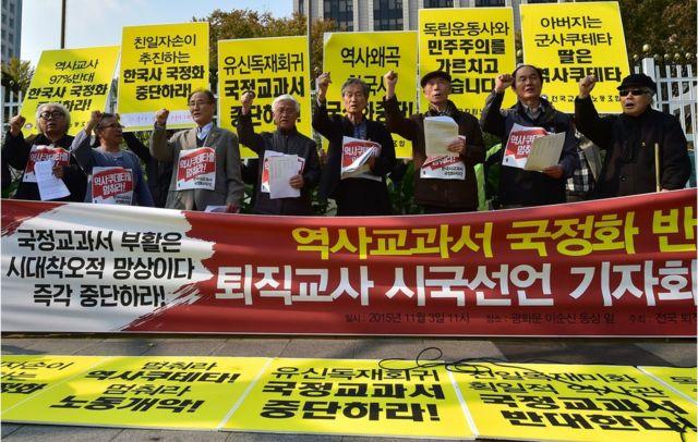 韓国政府による歴史教科書の国定化に抗議して、引退した教師たちもデモに参加した(11月3日、ソウル)