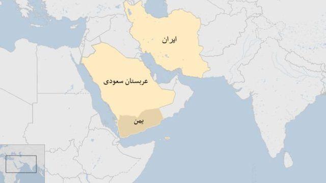 حمایت ایران از شبهنظامیان حوثی در همسایگی عربستان یکی از مسائل تنشبرانگیز اصلی بین دو کشور است