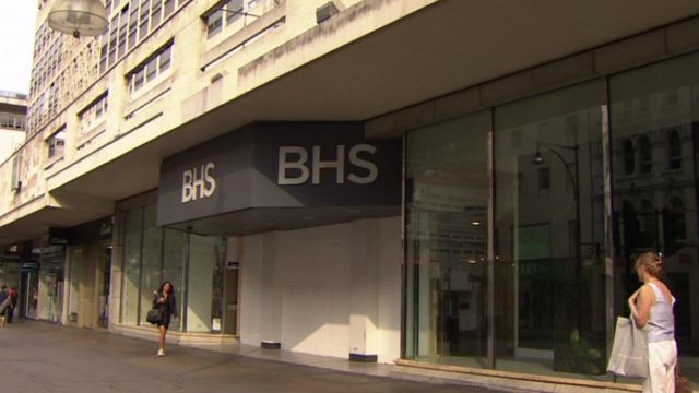 A closed BHS store