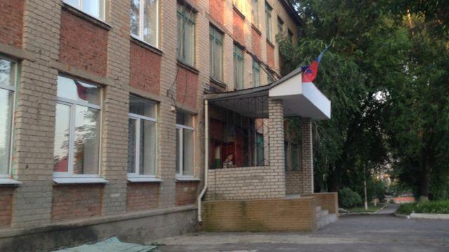Школа в Луганську