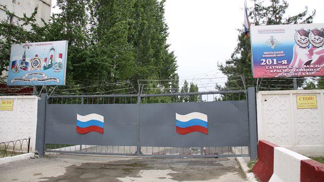 ворота базы