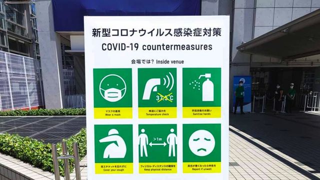 Covid restrictions are strict at all Olympic sites