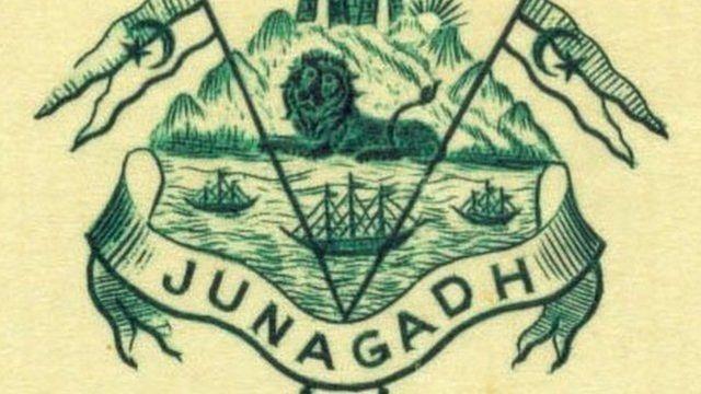 ஜூனாகத் பாகிஸ்தானின் புதிய பகுதியா?