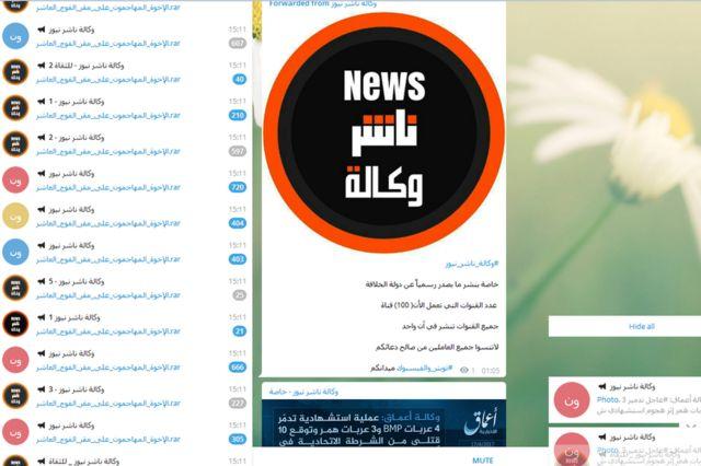 IŞİD ekran görüntüsü