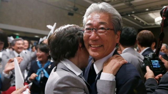 Tokyo 2020 Games: Japan Olympics chief 'investigated in French corruption probe'