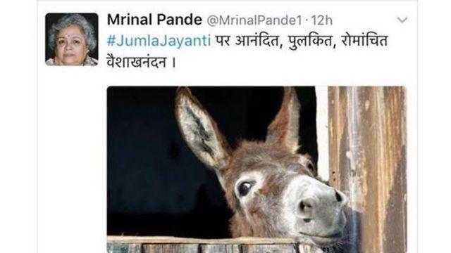 मृणाल पांडे का ट्वीट