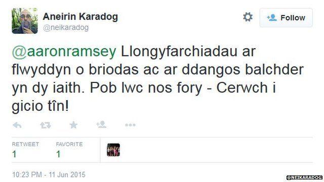 Trydariad Nei Karadog