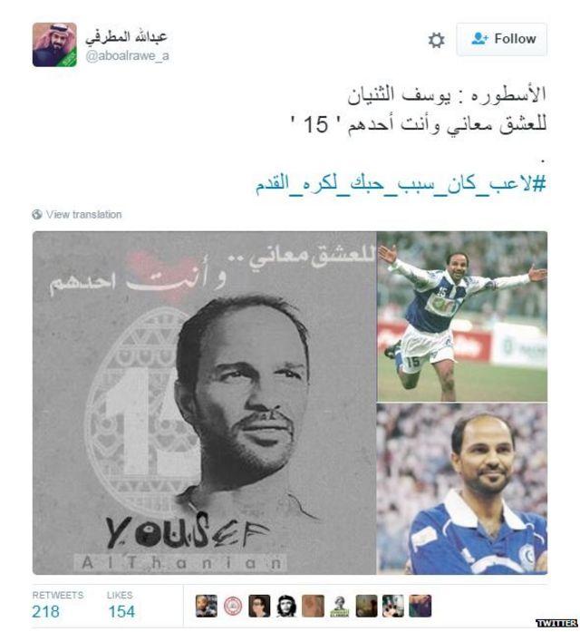 #لاعب_كان_سبب_حبك_لكره_القدم.