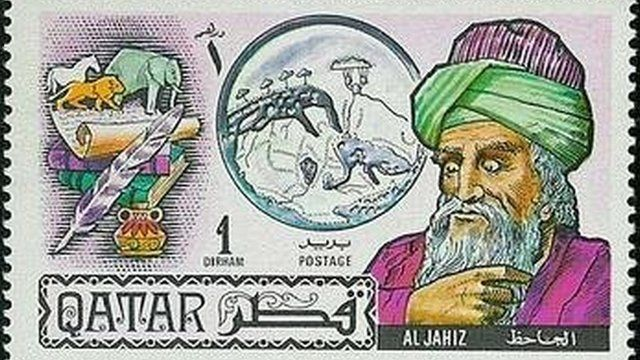 Timbre représentant le penseur musulman al-Jahiz
