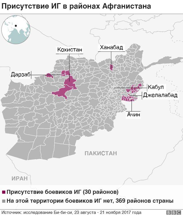 карта ИГ в Афганистане