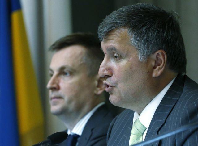 Аваков і Наливайченко