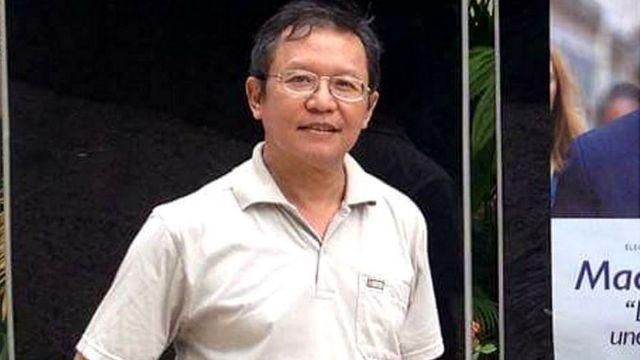Ông Phạm Minh Hoàng