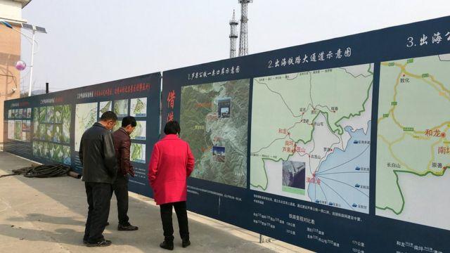 Frontera entre China y Corea del Norte