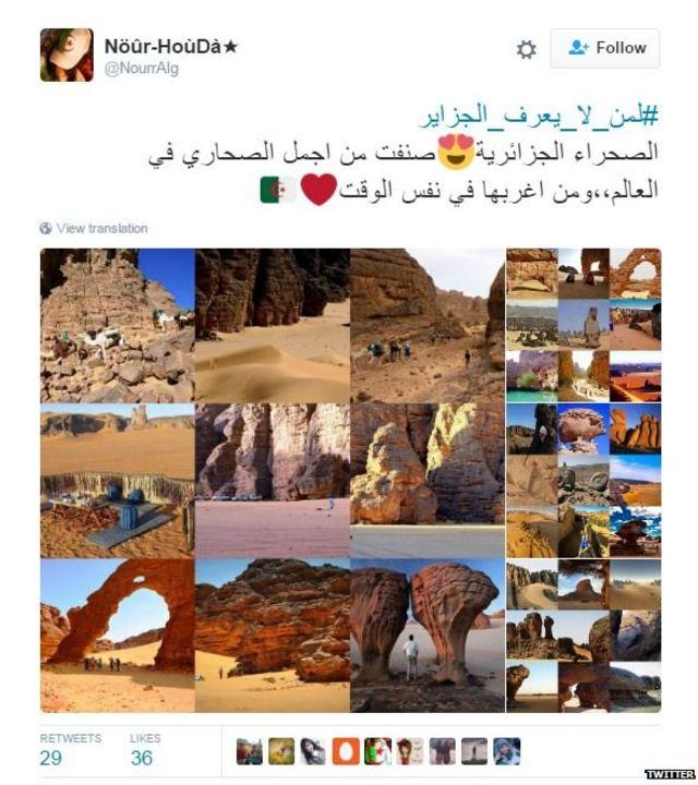 #لمن_لا_يعرف_الجزاير