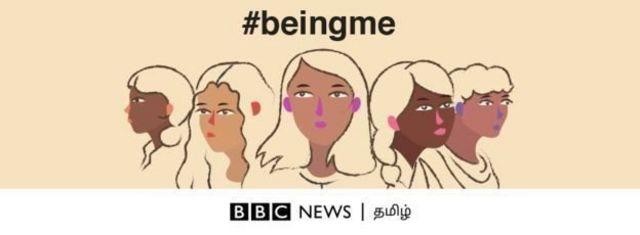 beingme
