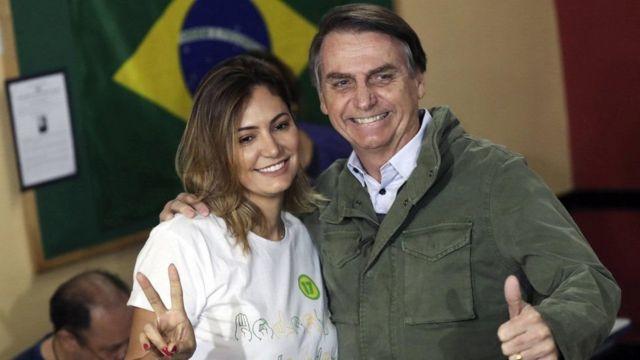 ब्राजिल