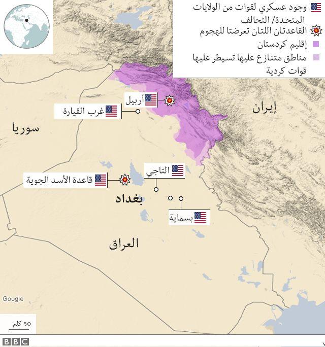 خريطة توضح موقع القاعدتين