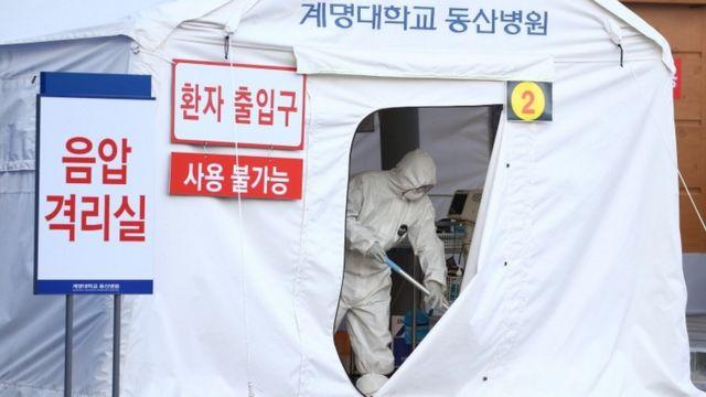 مقابله کره جنوبی با ویروس کرونا
