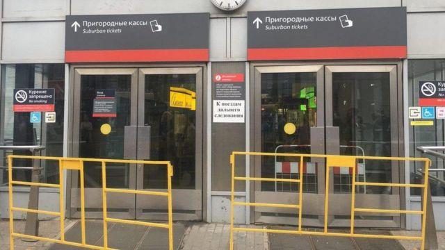 """На Ярославском вокзале 13 сентября пассажирам объявили, что вокзал закрыт по """"техническим причинам"""""""