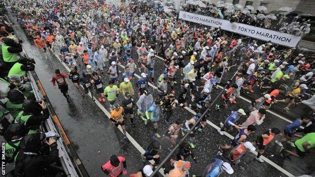 2019년 도쿄 마라톤 대회