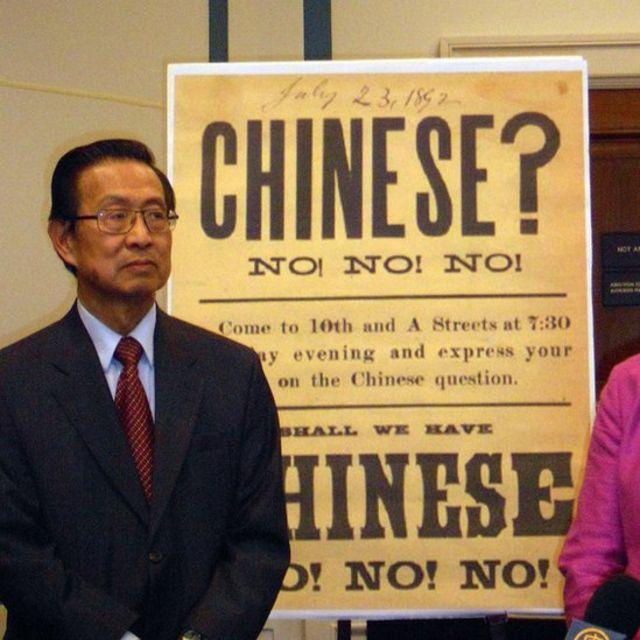 Michael Lin, presidente Proyecto de 1882