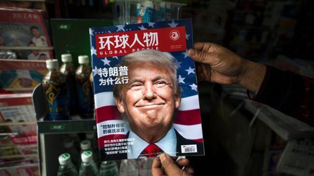 ترامب على غلاف مجلة صينية