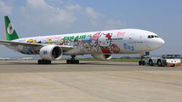 Eva Air'in uçağı