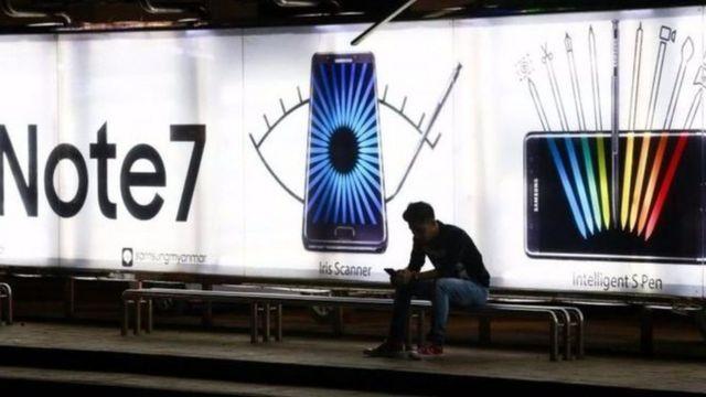 Bamwe mu bahinga bavuga ko Galaxy Note 7 ari telefone ya mbere nziza Android ikoze