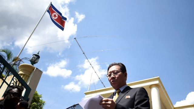 کونگ چول، سفیر کره شمالی در مالزی