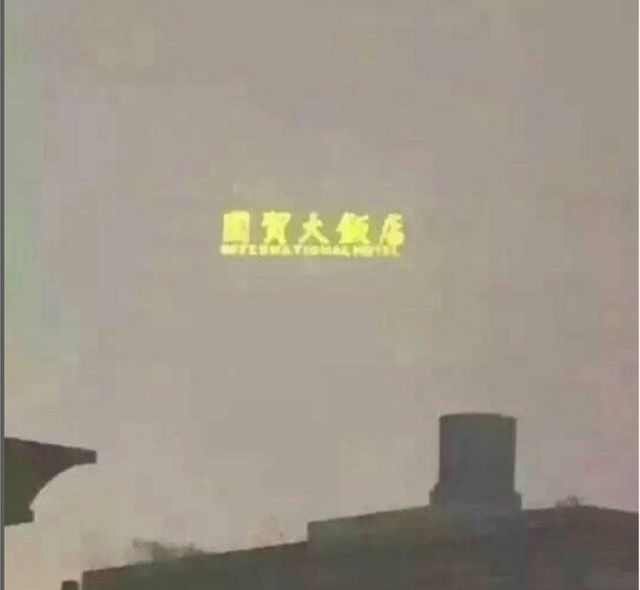 Picture of smog in Shenyang on 8 November 2015