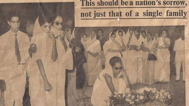 जहांगीर इंजीनियर के अंतिम संस्कार की तस्वीर.