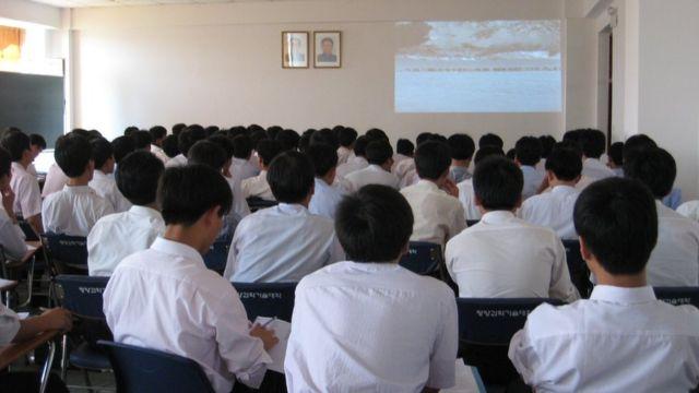 Aula da universidade