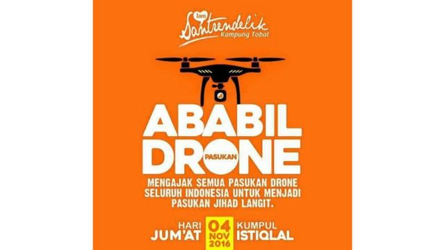 Ababil Drone