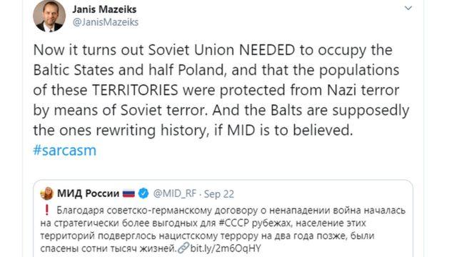 Янис Мажейкс