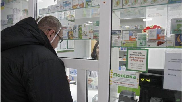 В.о. міністра охорони здоров'я Супрун каже, що з 1 січня можна буде повернути ліки до аптеки