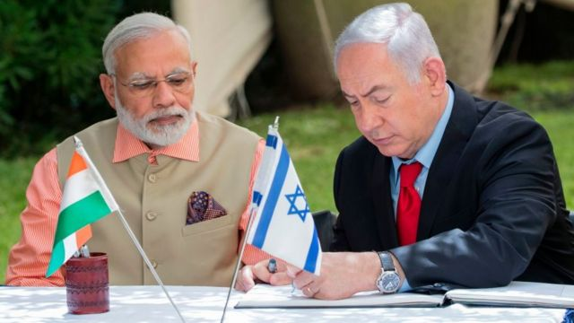 इसराइल भारत