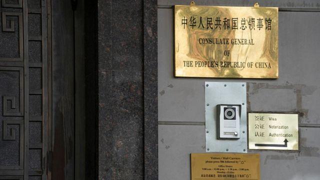 Консульство КНР в США