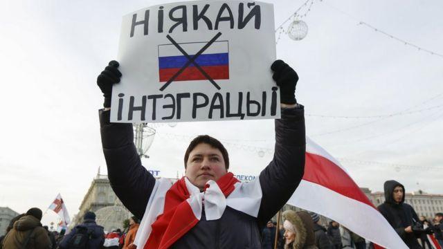 Митинг в Минске