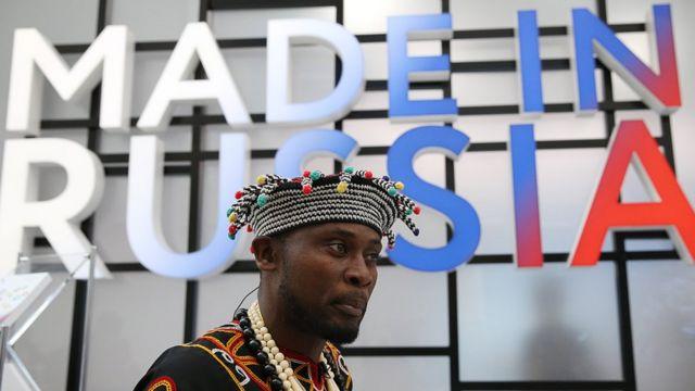 форум Россия - Африка