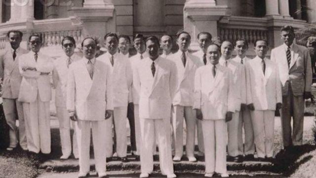 Nội các Đế Quốc Việt Nam