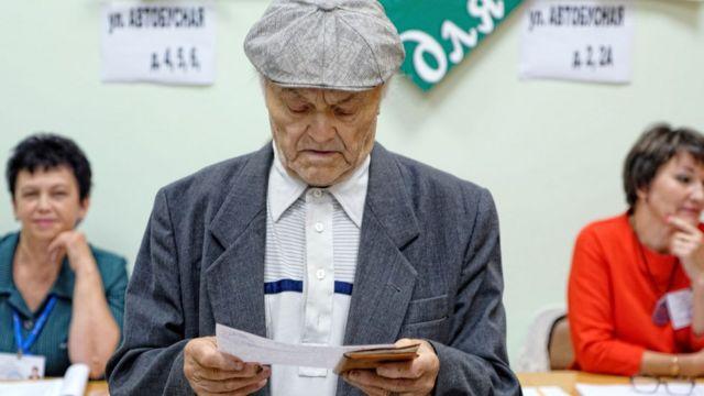 выборы в хабаровской области