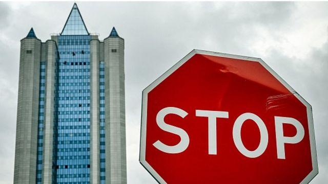 """Головной офис """"Газпрома"""""""