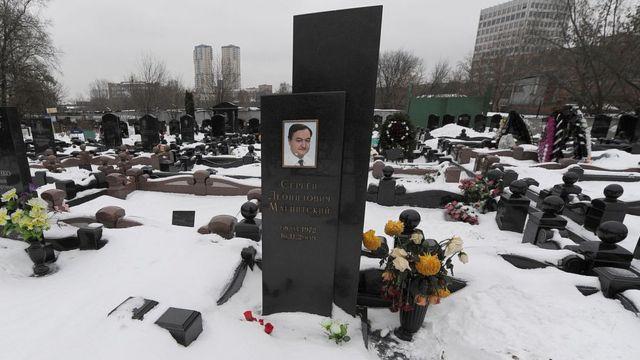 Могила Сергея Магнитского