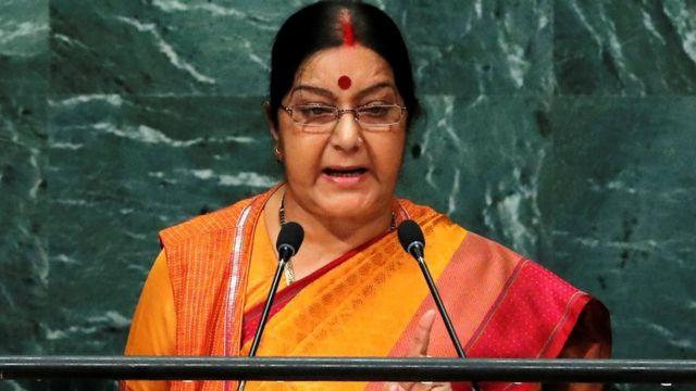 न्यूयार्क में सोमवार को संयुक्त राष्ट्र महासभा में भाषण देतीं भारतीय विदेशमंत्री सुषमा स्वराज.