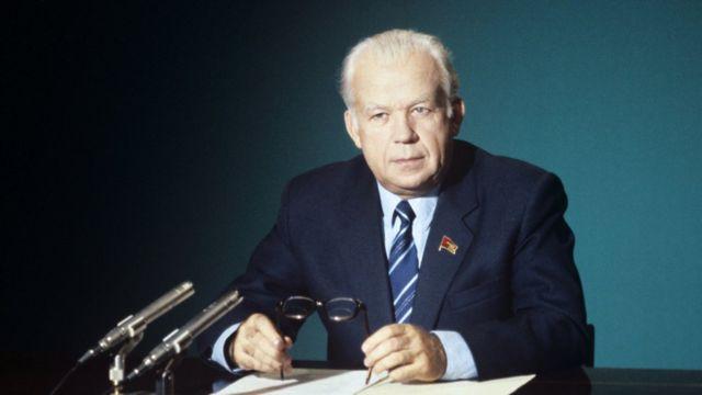 Карл Вайно