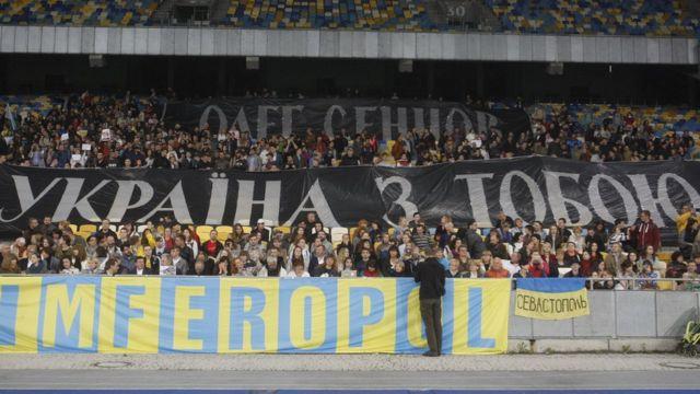 Сенцов Киев