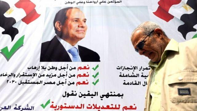 پلاکاردهایی در سطح شهر شهروندان مصر را به حمایت از تغییر قانون اساسی دعوت میکند.