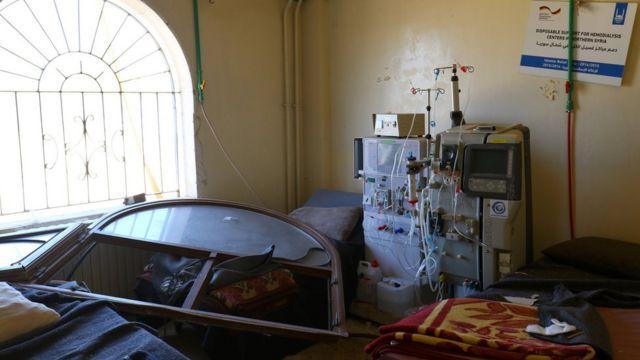 Hospital en Alepo