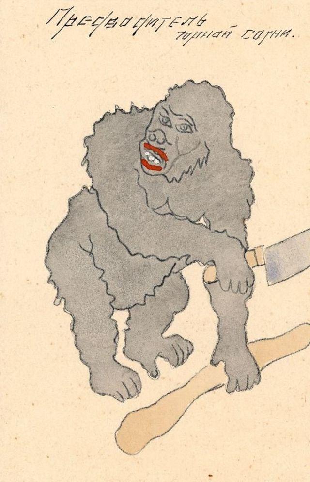 """""""Предводитель """"Черной сотни"""". Неизвестный художник. 1905 г."""
